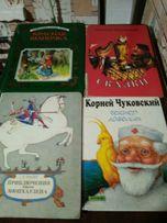 Набор детских книг.Сказки