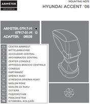 Подлокотник для Hyundai Accent (Хюндай Акцент) 2006->2011
