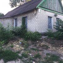 Срочно продам частный дом в Кайдаках