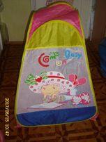 namiot pop up/samorozkładający się dzieci