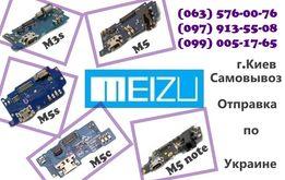 Нижняя плата с разъемом зарядки Meizu M3s M5 M5s M5c M5 USB