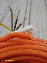 Продам остаток огнестойкого кабеля Flame