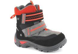 Зимние ботиночки / ботинки / ботики / цена снижена