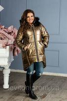Шикарная зимняя куртка пуховик пальто большой размер теплая