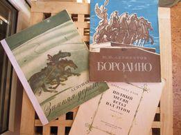 Цена за Комплект детских книг 3 шт.Стихотворения Пушкин Лермонтов Блок