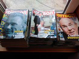 Журнали Футбол 2007 2008 2009 рік