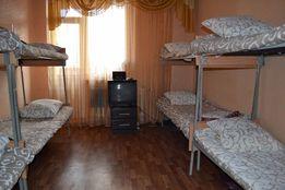 Хостел (общежитие) возле Автовокзала, рядом возле м.Демеевская, недоро