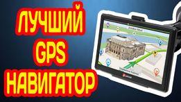 Навигатор GPS Pioneer 4'' 5'' 7'' , грузовые карты Европа!