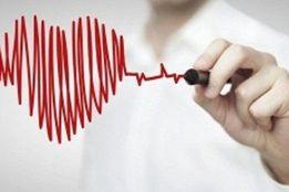 Обследование сердца и сосудов