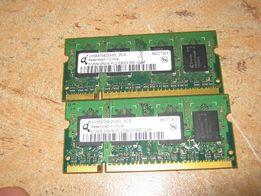 память в ноутбук DDR2 512mb