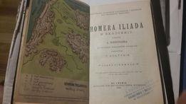 Старинная книга - Илиада Гомера. 1899