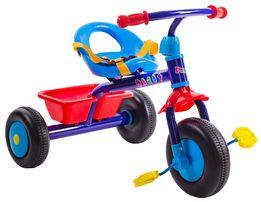 Детский трёхколесный велосипед RBaby