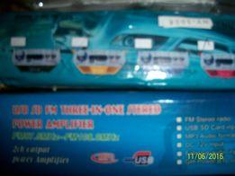 Усилитель плеер, магнитофон 25 ватт, на 2-4 канала, радио USB