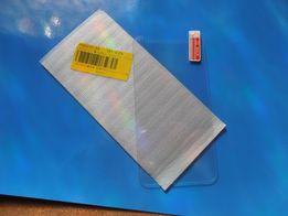 Szkło hartowane Huawei Y 560