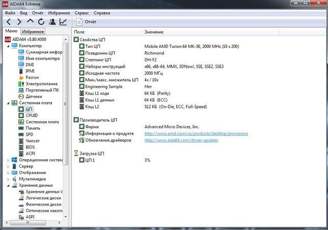 Acer Aspire 9301 AWSM Кременчуг - изображение 6