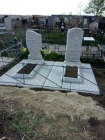 Памятники 550 грн