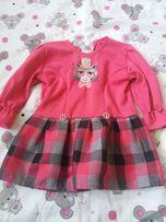 Różowa sukienka Zofix