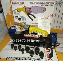 Продам паяльники для пайки труб ТМ (Marek)- Польша d-16•32 стержневой