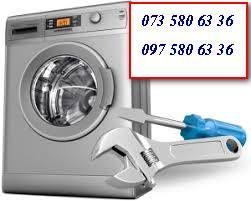 Ремонт посудомоечных и стиральных машин в Николаеве