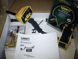 Аренда металлоискателя Garrett ACE350, проверка местности детектором