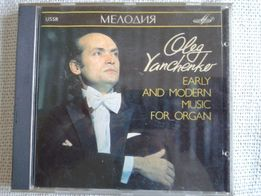 Early and Modern Music for Organ - Oleg Yanchenko
