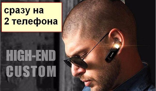 Bluetooth гарнитура на 2 телефона, музыка Беспроводные наушники Кривой Рог - изображение 6