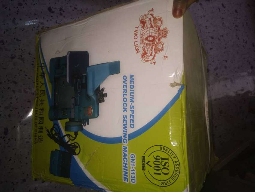 Overedging sewing machine for sale 0