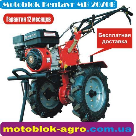 Мотоблок КЕНТАВР 2070Б
