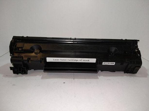 Картридж HP CE285A Б\У первопроходец под заправку (АНАЛОГ)!