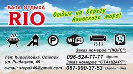 Море, солнце, пляж. Доступные Номера от эконом до люкс
