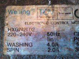Мотор(двигатель) на стиральную машинку самсунг