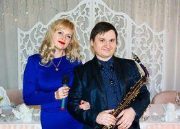 Ведущий на свадьбу Тамада Живая Музыка саксофон Ведучий
