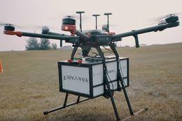 Грузовий дрон коптер безпілотник квадрокоптер для доставки вантажу