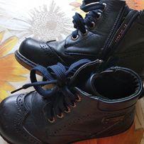Ортопедические ботиночки для мальчика