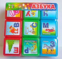 Кубики Азбука (рус.язык), разноцветные (алфавит,буквы,букварь,абетка)
