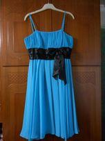 Платье выпускное, вечернее, сарафан