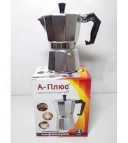 Гейзерная кофеварка из алюминия на 6чашечек ( 300мл) кофе