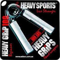Эспандер кистевой Heavy Grips (хеви грип) нагрузка от 46 кг до 159 кг