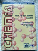 Chemia-repetytorium na akademie medyczne, Gałamon,medyk, matura
