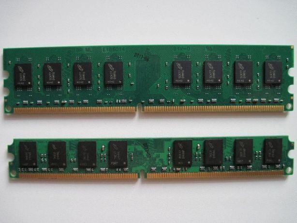 Модуль памяти DDR2 2Gb 800 PC6400, совместима только с AMD платформой