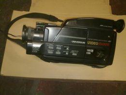 Kamera Uniwersum