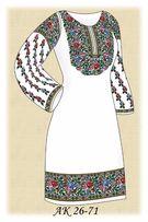 Набори заготовок для вишивки бісером жіночої сукні (10 моделей)