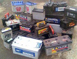 Куплю, прием сдать б/у лом старые акб аккумуляторы акамуляторы