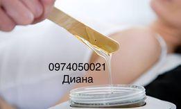 Шугаринг на дому ( Таирово). Сахарная эпиляция