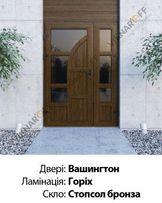 Продаж, монтаж, ремонт та обслуговування вікон та дверей