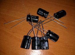 Електролитический конденсатор 220мкф. 25в.