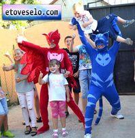 Герои в масках, аниматоры, Одесса, детский праздник