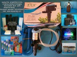 Фильтр, насос, фонтан, компрессор, фильтрующая головка для аквариума