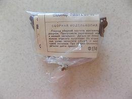 Сборная модель Глостер Уитл У 28/39 Ф-174 СССР 1:72