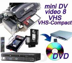 Оцифровка видеокассет(от 50грн/час) и аудиокассет. Видеомонтаж.